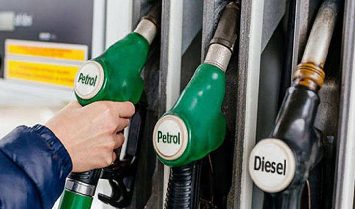 पेट्रोल-डीजल के दाम में आई गिरावट, जानें आज का Price