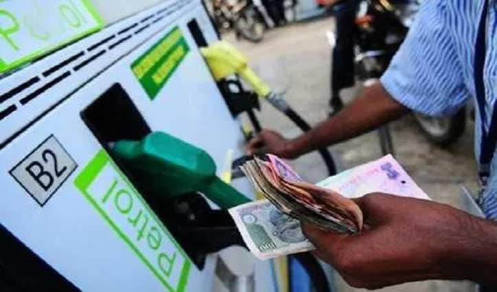 पेट्रोल-डीजल की बढ़ती कीमतों पर रोक लगाने के लिए केंद्र सरकार ने उठाया ये कदम