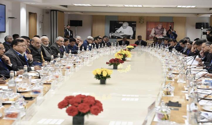 बजट से पहले पीएम मोदी की अर्थशास्त्रियों संग बैठक, मौजूद नहीं थीं वित्त मंत्री