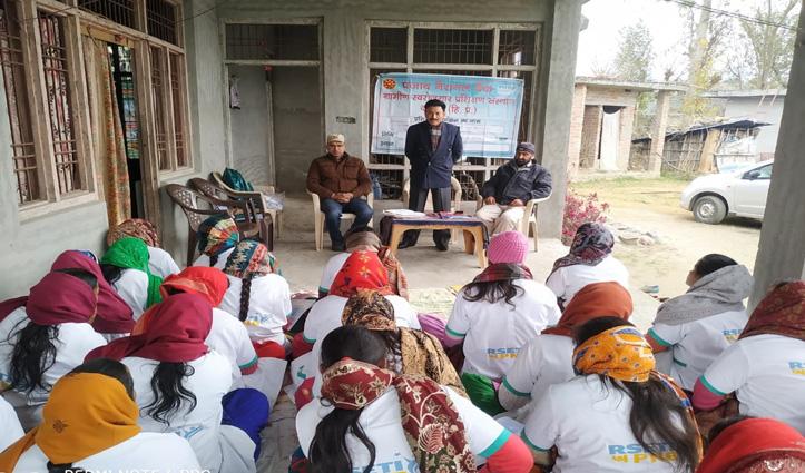 स्वयं सहायता समूह महिलाओं को मुफ्त प्रशिक्षण दे रहा पीएनबी आरसेटी