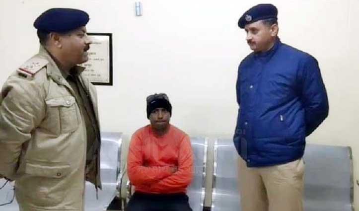 पुलिस भर्ती फर्जीवाड़े के मुख्य आरोपी ने SP Office में किया सरेंडर