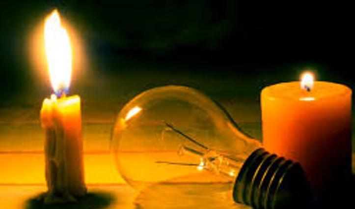 अपने ही नहीं दूसरे प्रदेशों को रोशन करने वाला Rampur बिजली कट से परेशान