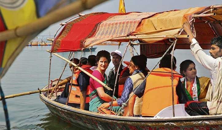 प्रियंका गांधी ने नाविक की बेटी को भेजा शादी का गिफ्ट, मिला था न्योता