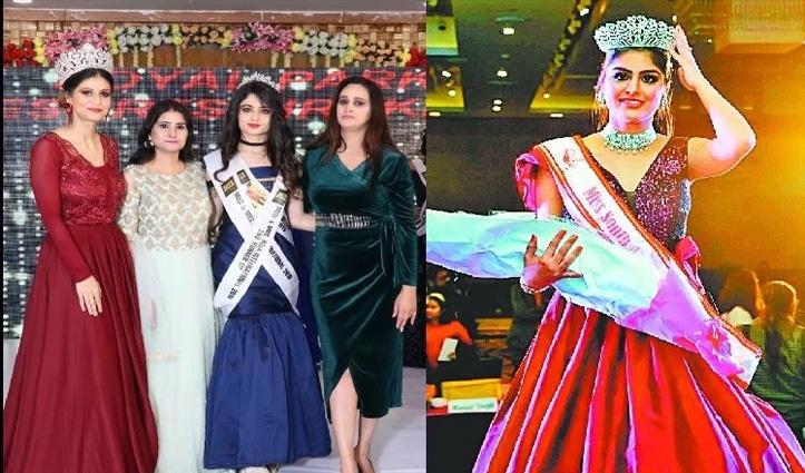 हिमाचल की श्रेया बनी मिस इंडिया, शताक्षी करेंगी भारत का प्रतिनिधित्व