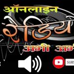 Online Radio 22-02-2020