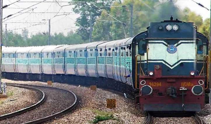 रेलवे में 10वीं पास के लिए नौकरी का सुनहरा मौक़ा, यहां करें आवेदन