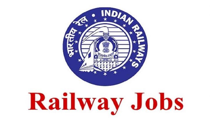 रेलवे में नौकरी की चाहत रखने वालों के लिए सुनहरा मौका, यहां पढ़े पूरी डिटेल