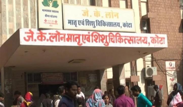 राजस्थान में 400 से अधिक शिशुओं की मौत के बाद हाईकोर्ट ने सरकार से मांगी रिपोर्ट