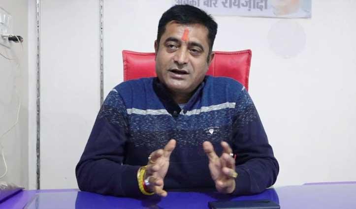 भड़के रायजादाः अपनी गलतियों का ठीकरा कांग्रेस पर फोड़ रहे बीजेपी नेता
