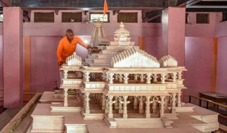 विश्व हिंदू परिषद का ऐलान: मंदिर निर्माण से पहले 2.75 लाख गांवों में लगाएगी प्रभु राम की प्रतिमा