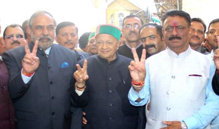 Himachal Congress के अध्यक्ष Rathore का एक साल के कार्यकाल का जश्न Virbhadra के इलाके में, कब-क्यों पढ़ें