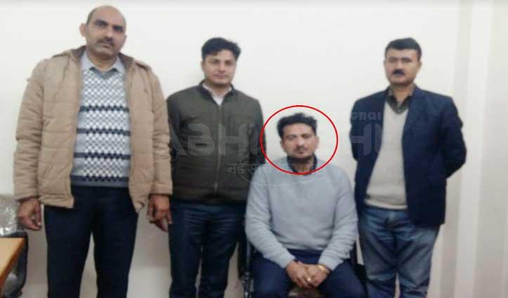 पांवटा साहिब: रिश्वत आरोपी प्लानिंग ऑफिसर को पांच दिन का रिमांड