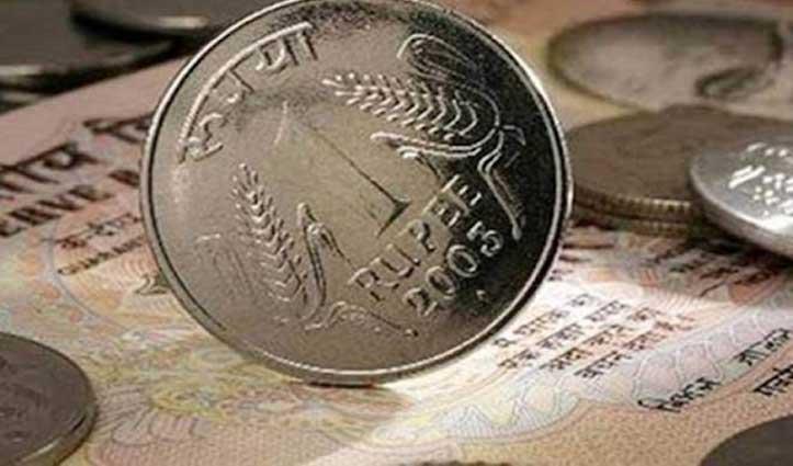 भारतीय रुपए में आई भारी गिरावट, आम आदमी की जेब पर सीधा असर