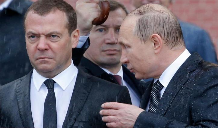 रूसी PM दिमित्री मेदवेदेव की सरकार ने राष्ट्रपति पुतिन को सौंपा अपना इस्तीफा