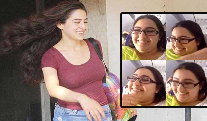 सारा का सारा: सारा अली खान ने वज़न घटाने से पहले का शेयर किया वीडियो