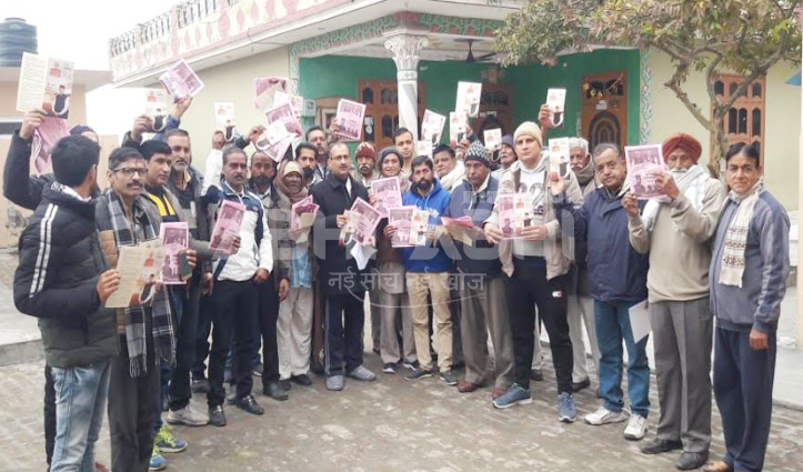 CAAJanJagran:सत्ती बोले- कांग्रेस फैला रही भ्रम, ऊना में पत्रक भी बांटे
