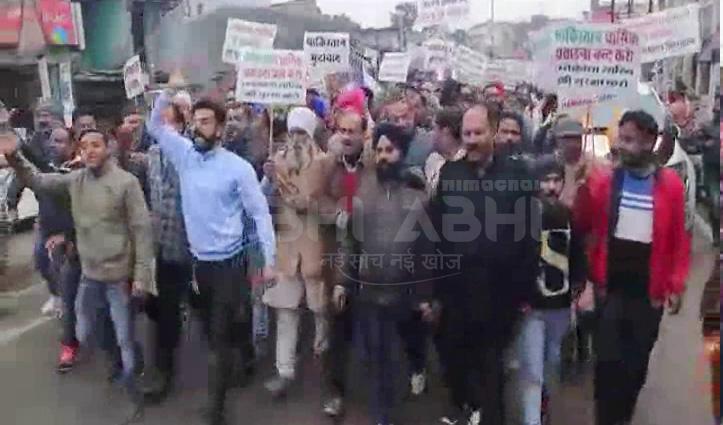 ननकाना साहिब पर पत्थरबाजी के विरोध में सड़कों पर उतरी बीजेपी, किया रोष प्रदर्शन