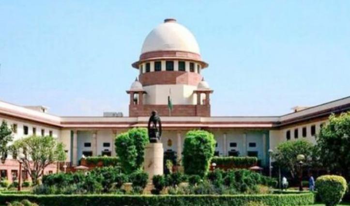 Loan Moratorium मामले पर केंद्र ने Supreme Court को बताया,आर्थिक पैकेज में और राहत नहीं जोड़ सकते