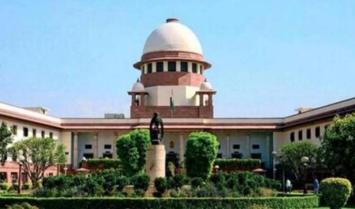 हमीरपुर की बुजुर्ग को SC से राहत- सरकार को देनी होगी कब्जाई भूमि की कीमत