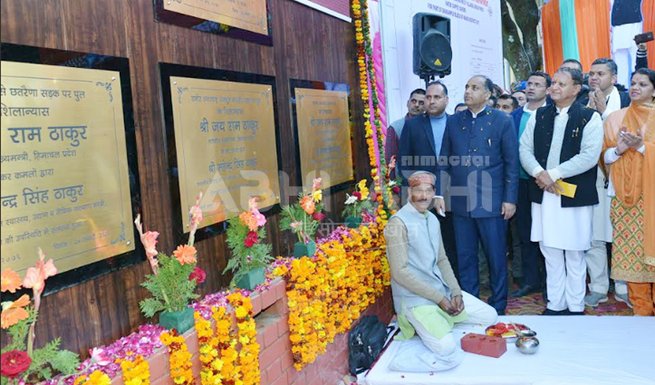 जयराम ने सरकाघाट में रखी प्री कोचिंग सैनिक अकादमी की आधारशिला