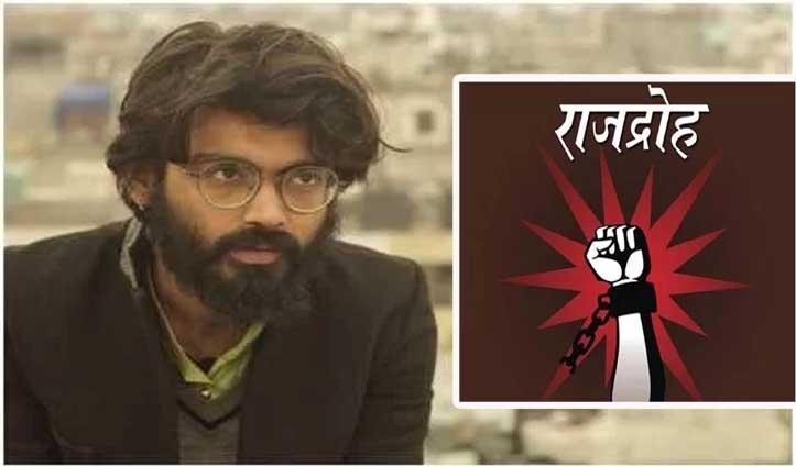 जहानाबाद कोर्ट से पुलिस को मिली शरजील इमाम की ट्रांजिट रिमांड, दिल्ली लाया जाएगा