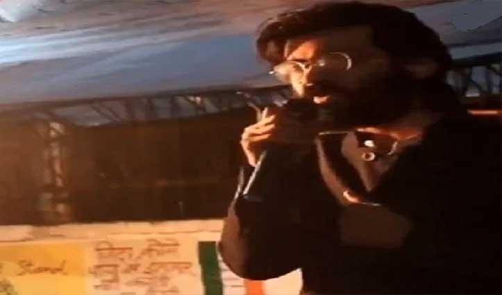 भड़काऊ भाषण देने वाले JNU छात्र शर्जील इमाम पर देशद्रोह का मुकदमा
