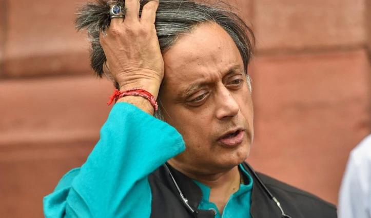 शशि थरूर ने केजरीवाल के लिए किया 'किन्नर' शब्द का प्रयोग, बाद में मांगी माफी