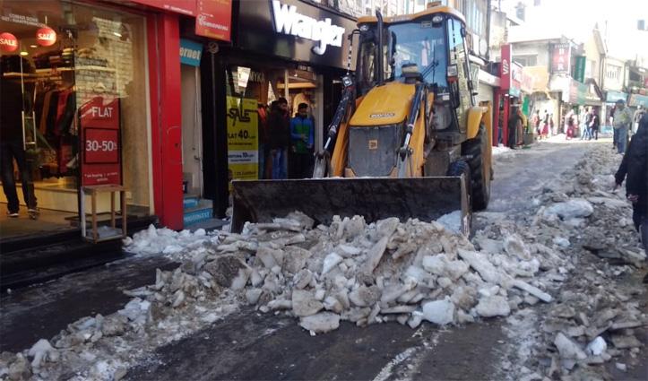 माल रोड से बर्फ हटाने में जुटा नगर निगम शिमला