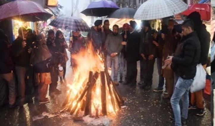 प्रदेश में लोहड़ी की धूम, लोगों ने अलाव जलाकर डाली तिल-गुड़ और मूंगफली की आहुतियां