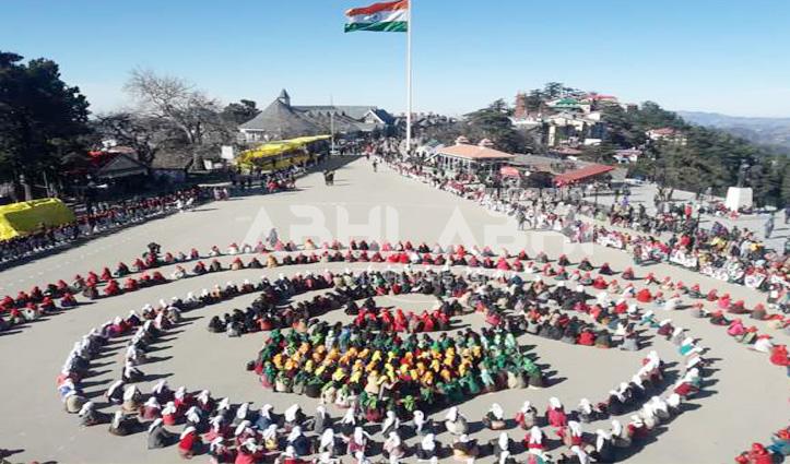 Shimla में मानव शृंखला बनाकर दिया बेटी बचाओ, बेटी पढ़ाओ का संदेश