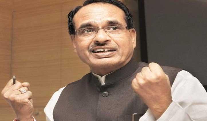 कांग्रेस  के इस MP ने किया CAA का समर्थन, शिवराज ने जताया आभार