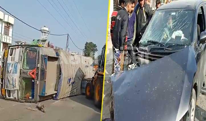 Truck और Car की टक्कर, सड़क किनारे खड़े बुजुर्ग की चली गई जान