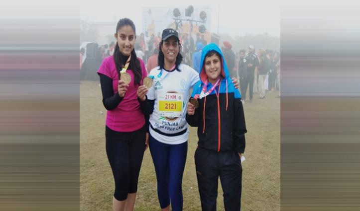 Drugs Free Punjab Winter Half Marathon में दौड़े सोलन के मां- बेटी व बेटा