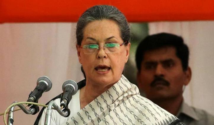 ननकाना साहिब हमले पर सामने आया सोनिया का बयान- कार्रवाई के लिए दबाव बनाए भारत सरकार