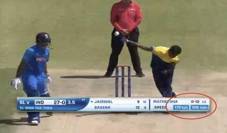17 साल के बॉलर ने अख्तर का 17 साल पुराना रिकॉर्ड तोड़ा, फेंकी 175 किमी/घंटा की गेंद!