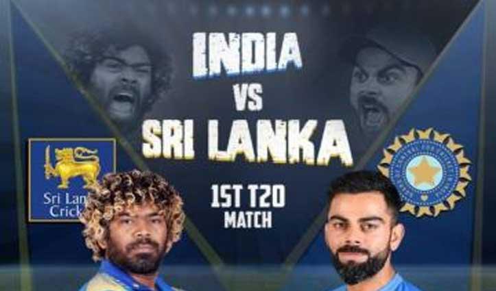 गुवाहाटी टी20 : भारत ने जीता टॉस, बारिश के कारण देरी से शुरू होगा मैच