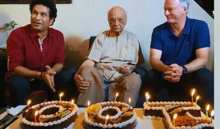 100 साल के हुए भारत के सबसे उम्रदराज़ क्रिकेटर, सचिन के साथ काटा केक