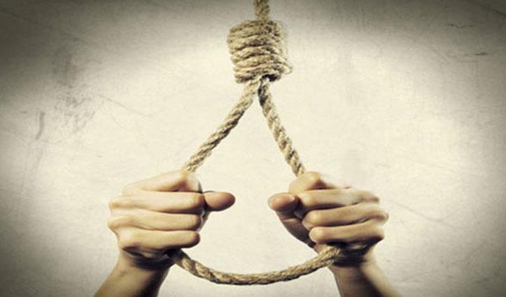 Palampur: 29 वर्षीय युवक ने घर के आंगन में पेड़ से लगाया फंदा, चली गई जान
