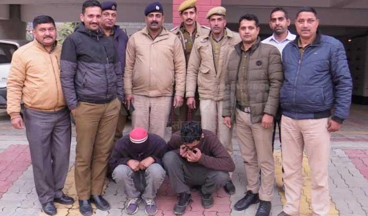 राजकीय बहुतकनीकी कॉलेज सुंदरनगर के पास दो लोग चिट्टे संग धरे