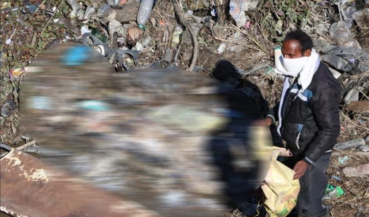 BSL जलाशय के समीप मिला शव, नहीं हुई पहचान-जांच में जुटी पुलिस
