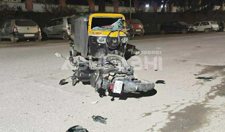 चंडीगढ़-मनाली NH-21 पर ऑटो और बाइक की टक्कर, तीन पहुंचे Hospital