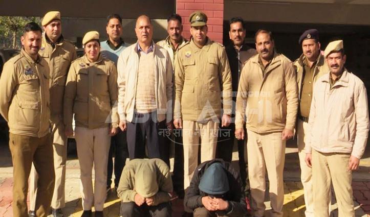 सुंदगरनगर पुलिस ने कांगड़ा के दो युवकों से बरामद की चरस