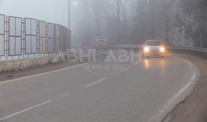 Sundernager में कोहरे का कहर, वाहन चालकों को हो रही दिक्कत