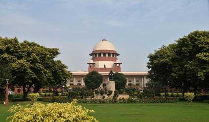 धारा 370 : Supreme Court का अहम फैसला : बड़ी बेंच में नहीं जाएगा मामला