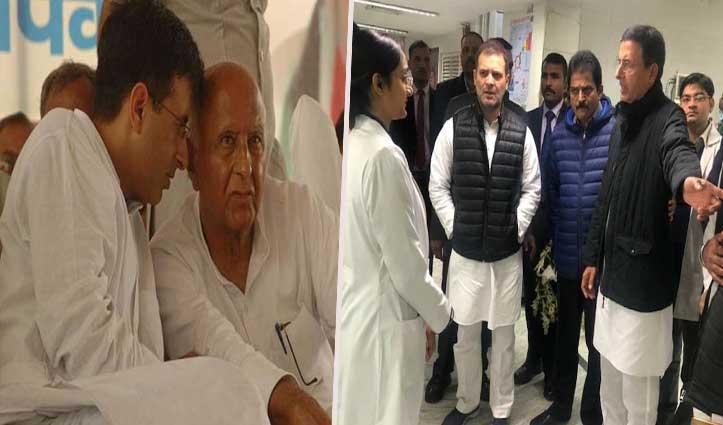 कांग्रेस नेता और रणदीप सुरजेवाला के पिता शमशेर सुरजेवाला का निधन, राहुल पहुंचे एम्स