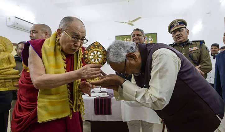 The Dalai Lama to establish an Institute of Ancient Nalanda Studies near Bodhgaya