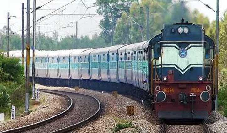 ऑनलाइन ट्रेनटिकटबुकिंग से लग सकती है लाखों की चपत, रेलवे ने किया अलर्ट