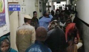 ऊना अस्पताल में प्रसव के बाद महिला की गई जान, परिजनों का हंगामा