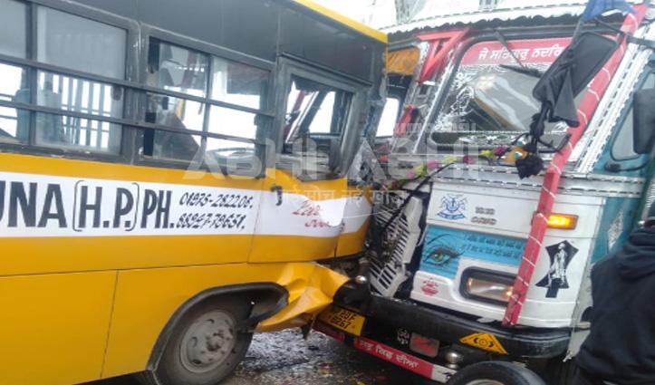 ऊना : ट्रक और College bus में जोरदार टक्कर, 10 छात्राएं पहुंचीं अस्पताल