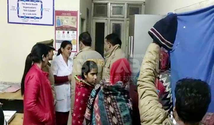 Una Hospital में प्रसव के बाद महिला मौत मामला: पुलिस ने चिकित्सक के खिलाफ दर्ज किया केस